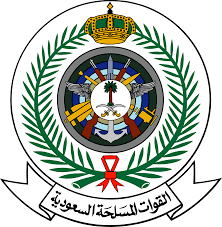 فتح باب القبول والتسجيل في وزارة الدفاع لخريجي الثانوية العامة للعام 1438 هـ