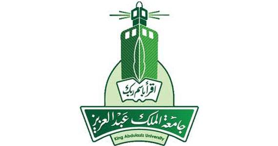 وظائف أكاديمية شاغرة للرجال وللنساء بجامعة الملك عبدالعزيز