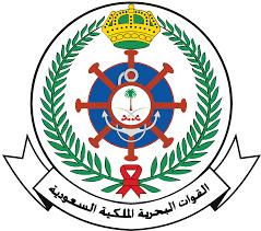 القوات البحرية تعلن عن وظائف شاغرة للمواطنين.. بشروط
