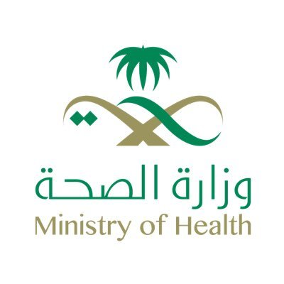 فرص وظيفية بيوم التمريض السعودي المفتوح في مستشفى الملك فيصل التخصصي