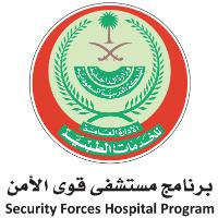 وظائف بمستشفى قوى الأمن بالرياض