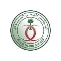 وظائف شاغرة في   المجلس الصحي السعودي