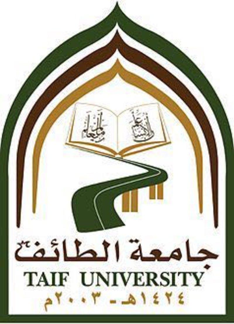 وظائف أكاديمية شاغرة بجامعة الطائف