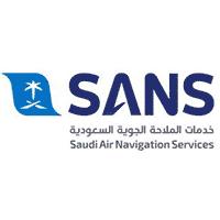وظائف إدارية شاغرة بشركة خدمات الملاحة الجوية السعودية بجدة