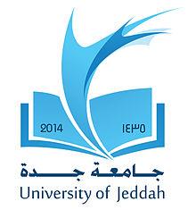 وظائف شاغرة للجنسين بجامعة جدة