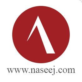 وظائف إدارية وهندسية شاغرة لدى شركة نسيج في 3 مدن