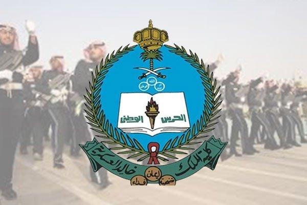فتح باب التسجيل في كلية الملك خالد العسكرية لحملة الشهادة الثانوية