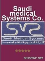 وظائف لحملة الدبلوم فمافوق بالشركة السعودية للنظم الصحية