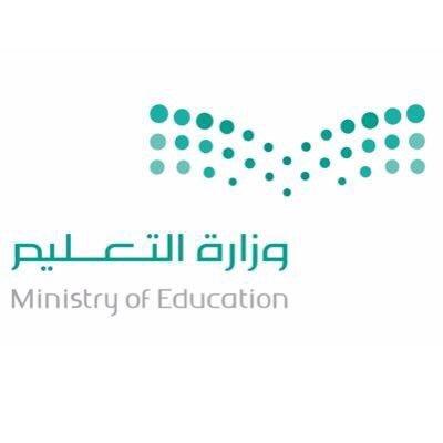 وزارة التعليم تعلن عن وظائف إدارية للرجال والنساء من المرتبة الرابعة حتى التاسعة