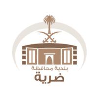 وظائف للجنسين شاغرة على بند المستخدمين ببلدية محافظة ضريه