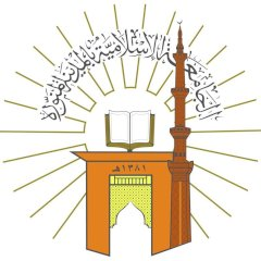 وظائف تعليمية عن طريق المسابقة الوظيفية بالجامعة الإسلامية
