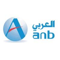 البنك العربي الوطني يعلن توفر وظائف إدارية للجنسين عبر تمهير