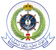 القوات البحرية الملكية السعودية تعلن عن توفر وظائف شاغرة بعدة مناطق بالمملكة
