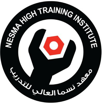 تدريب منتهي بالتوظيف لحملة الثانوية العامة في معهد نسما