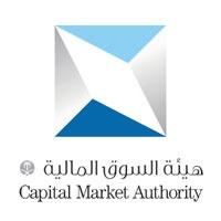 هيئة السوق المالية تعلن تدريب منتهي بالتوظيف لحملة الدبلوم