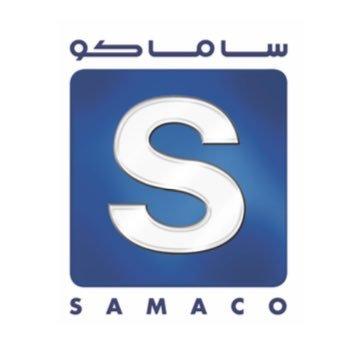 شركة ساماكو توفر تدريب منتهي بالتوظيف للجنسين بعدة مدن بالمملكة